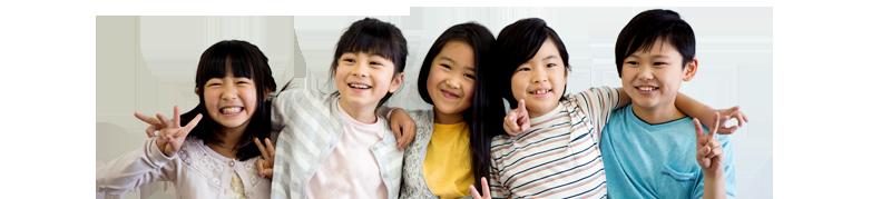 幼児英語教室の無料体験会予約中