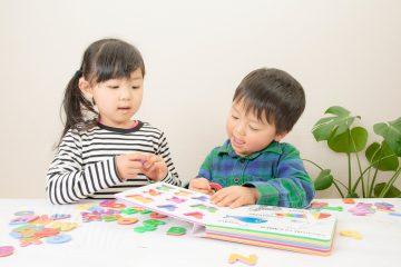 ローマ字の沼にはまる前に。子供には英語の発音から教えよう。
